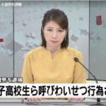 """西沢理の顔画像は?男子高校生ら呼んで""""乱交パーティー""""30歳男を逮捕/船橋"""