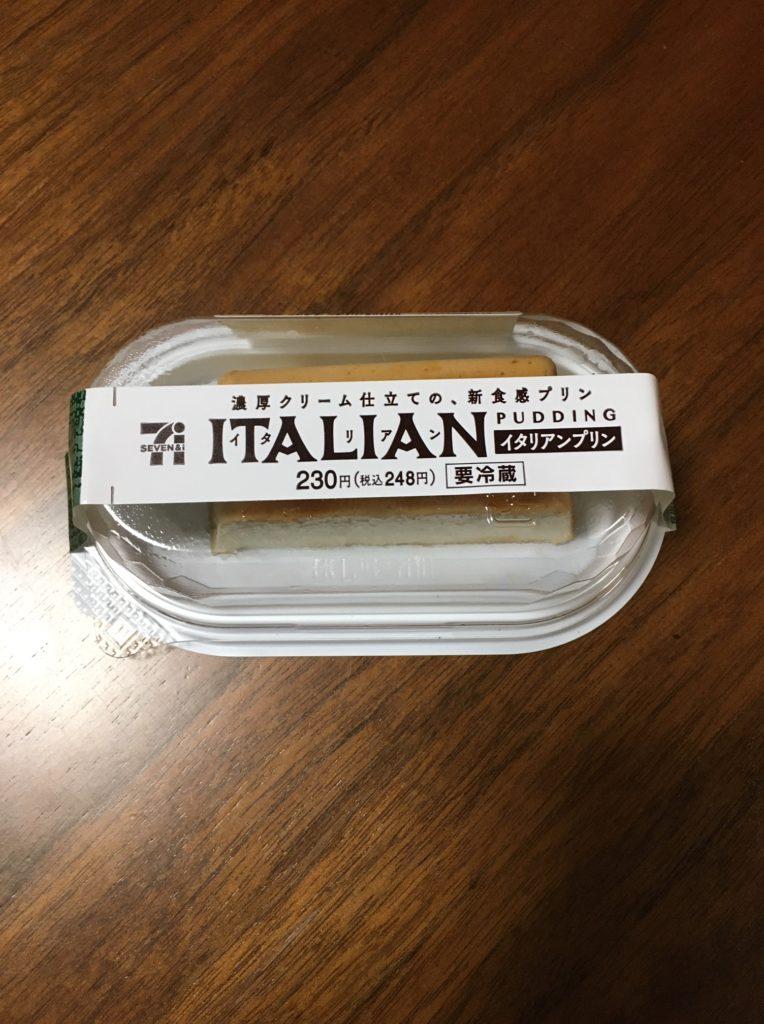 セブンイレブンのイタリアンプリン